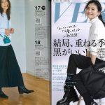 Launer London handbag is introduced in 『VERY』 magazine.