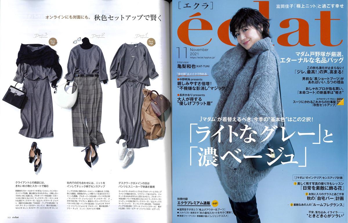 Launer London handbag is introduced in 『eclat』 magazine.